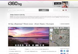i360-bigg