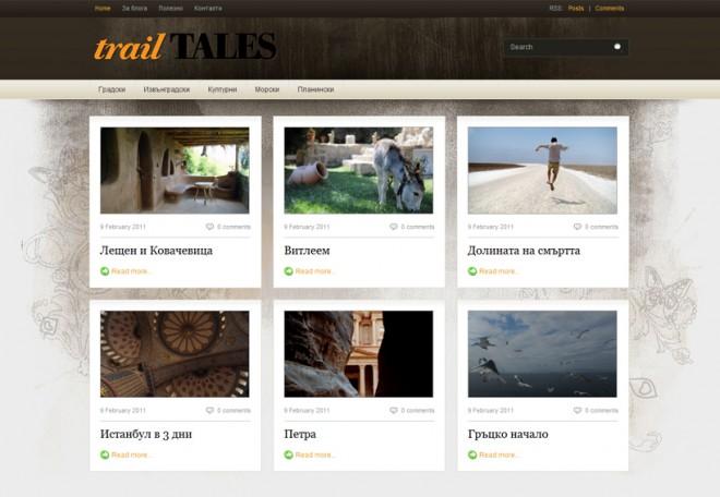 trailtales-bigg