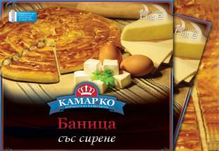 Kamarko – Banica