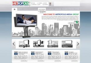 metrpolismedia-bigg