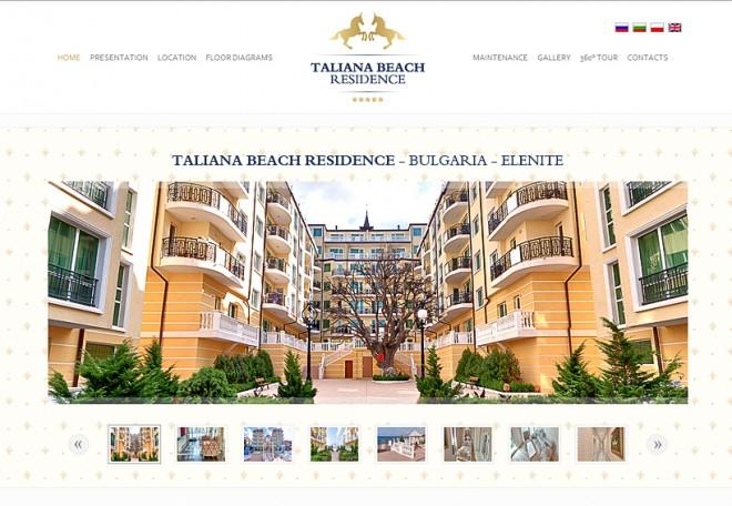 taliana beach residence - bulgaria