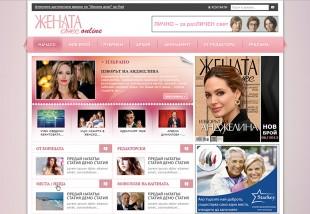 Жената Днес - Уебсайт Ре-дизайн