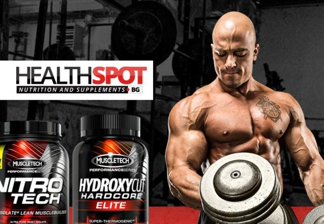 HealthSpot.bg